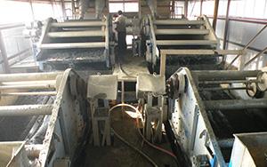 承德7600吨铁尾矿现场