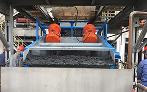 内蒙古中煤远兴能源化工有限公司