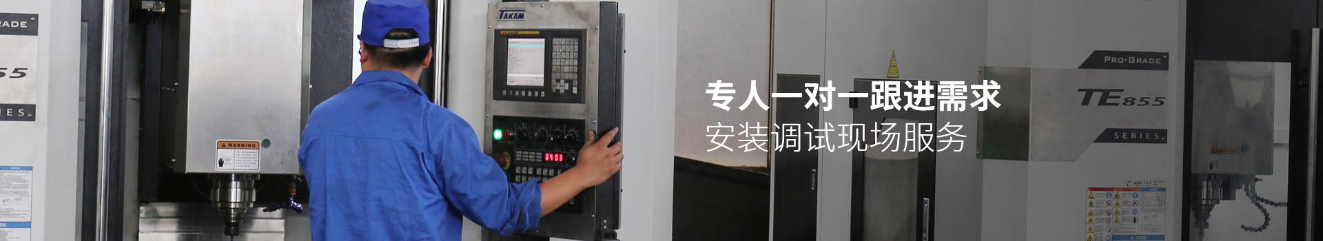 矿用筛分设备配件