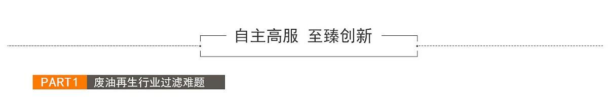 feiyouzaisheng11