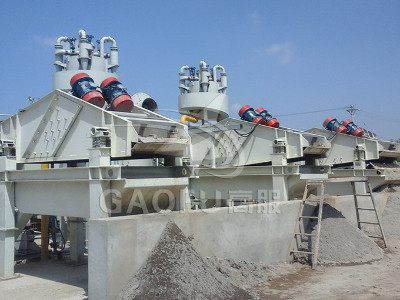 水洗砂脱水生产线脱水解决方案