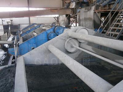 脱水筛系统解决尾矿干排方案