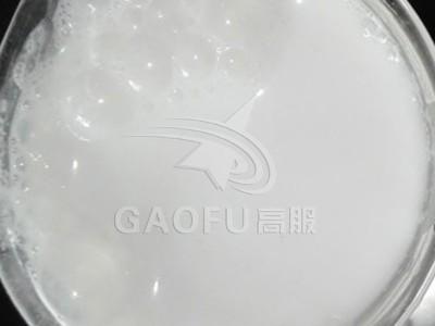 氢氧化钙浆液过滤筛分方案