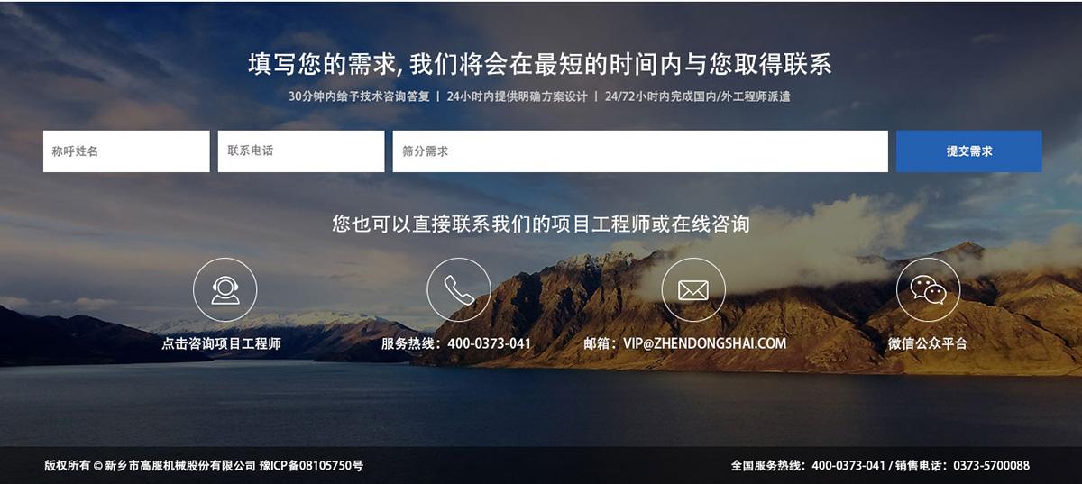 zzyanghuamei_10
