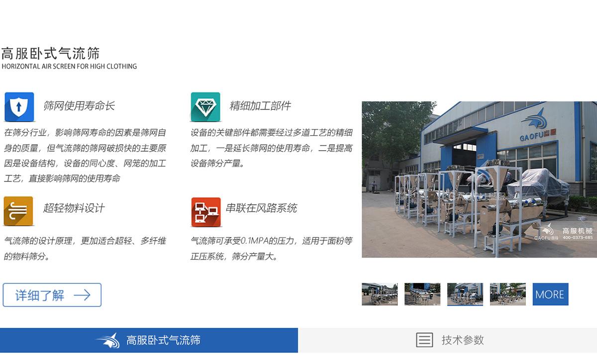 qzyanghuamei_04