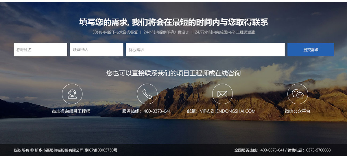 qzyanghuamei_09