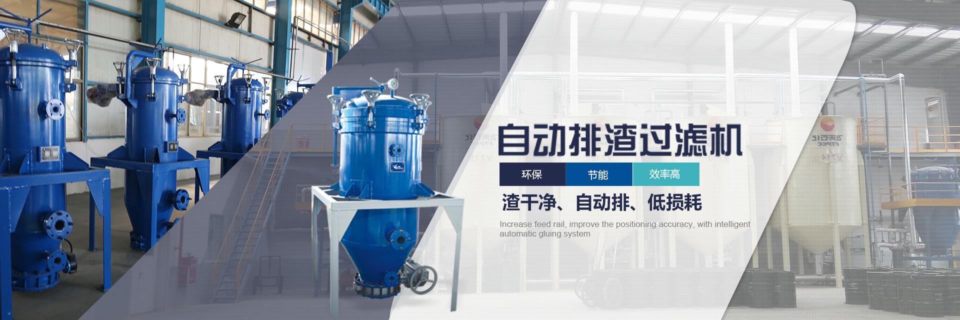 中国精细筛分行业 影响力品牌