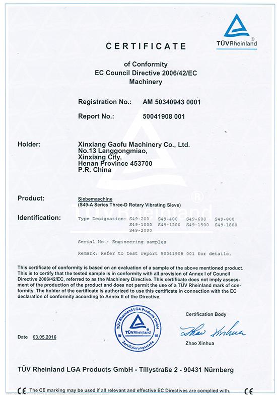 旋振筛CE证书