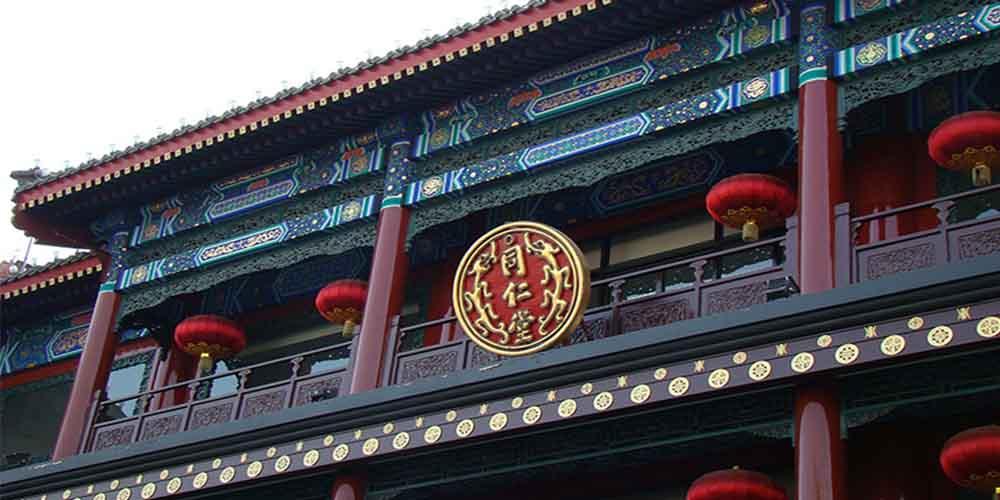 北京同仁堂使用高服卧式气流筛